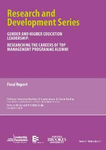 Gender and Higher Education Leadership: Researching the careers of TMP alumni - Final Report